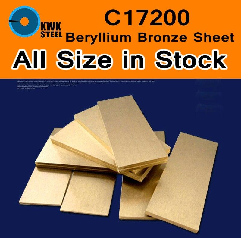 Бериллиевая бронзовая листовая пластина, металлическая плата Cu C17200 CuBe2 CB101 TOCT BPB2, форма для лазерной резки, фотоформа