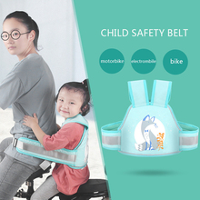Дети Мотоцикл Велосипед Регулируемый ремень безопасности жгут пряжка дети Электрический автомобиль безопасный ремень Перевозчик для безопасности детей