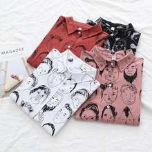 Модная рубашка поло Женская Весенняя и Корейская версия забавной