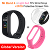 MiBand4 N LightRedSt
