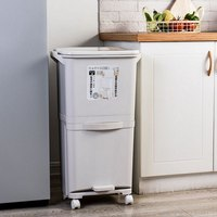 38L Large Double Layers Garbage Trash Cans Kitchen Storage Vertical Waste Sorting Bins with Wheel Garbage Bag Holder Recyclable