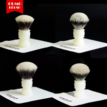 OUMO BRUSH-SHD HMW silvertip&Manchuria finest 2band&WT whit Classic white frosted resin handle