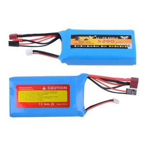 Image 3 - RC Battery.7.4V 5200mAh 8C 2S สำหรับ 1/5 RC LOSI 5IVE T รถ/RC รถอะไหล่ (99 มม. * 54 มม.* 22 มม.)