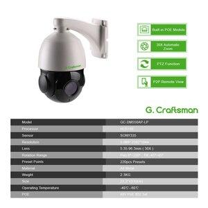 Image 2 - 5.0MP POE 30X PTZ כיפת IP מצלמה חיצוני HI3516E + SONY335 5.35 96.3mm זום האופטי IR 60M אבטחת CCTV עמיד למים G. אומן