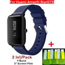 Screen Protectors Film For Huami Amazfit Bip BIT PACE Lite Youth Watch Smartwatch Bracelet Band For Amazfit GTS Strap Wrist 20mm(China)