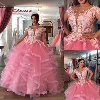 Puffy Tulle Quinceanera Dresses Princess Masquerade Ball Gown Prom Sweet 16 Dresses for 15 Years
