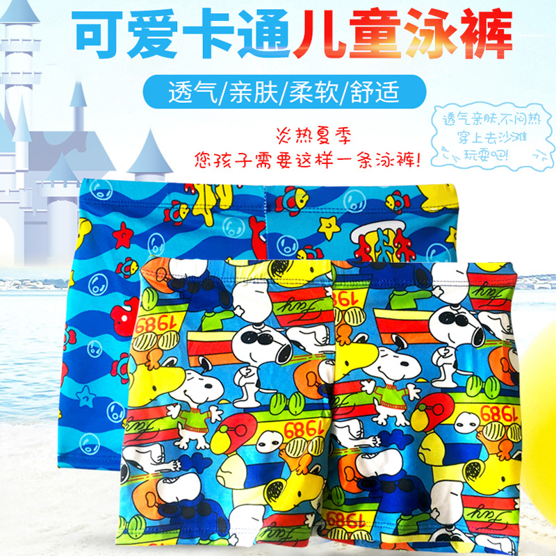Special Offer CHILDREN'S Swimming Trunks BOY'S Swimsuit Boxer CHILDREN'S Swimming Trunks Small CHILDREN'S Children Big Kid Carto