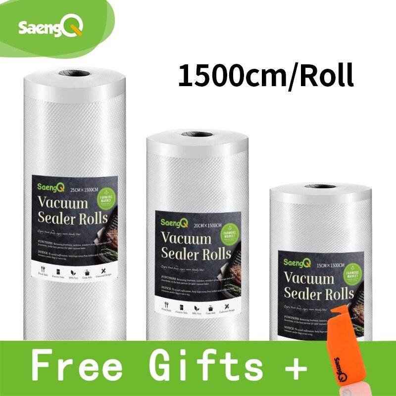 Пакеты для вакуумной упаковки saengQ кухонные, 12/15/20/25/30 см * 1500 см/рулоны/2 шт.