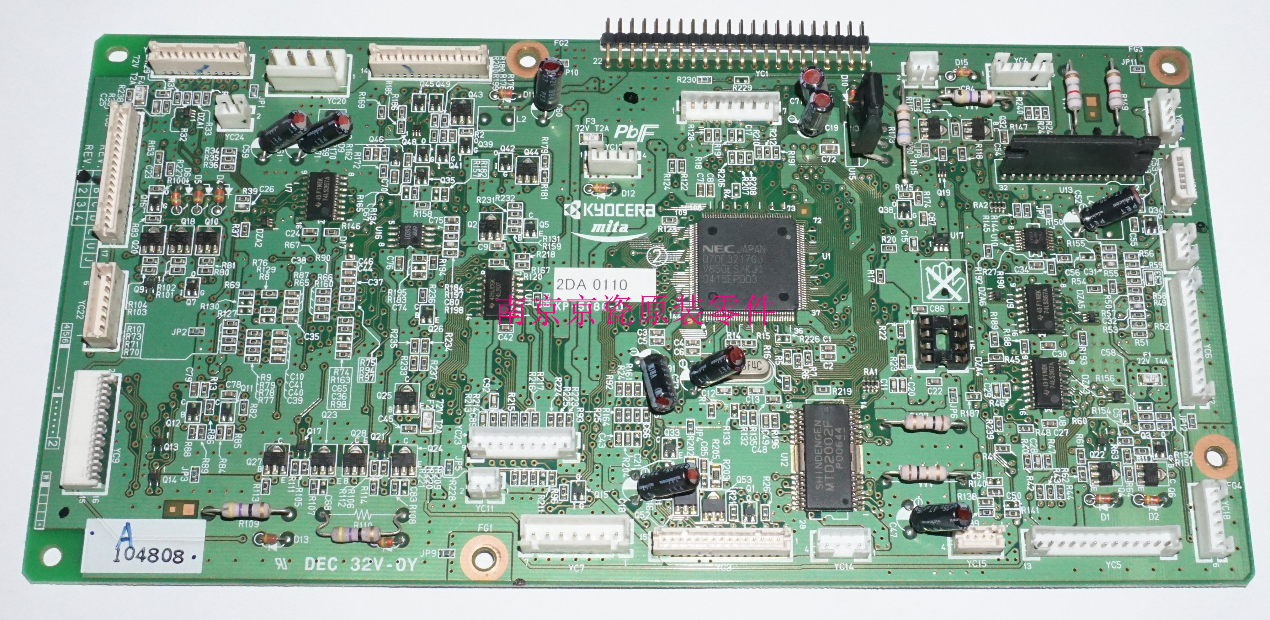 Kyocera 100.0236.360 PCB Medium Non-Undercut Drill 50pcs 0.60 mm Diameter