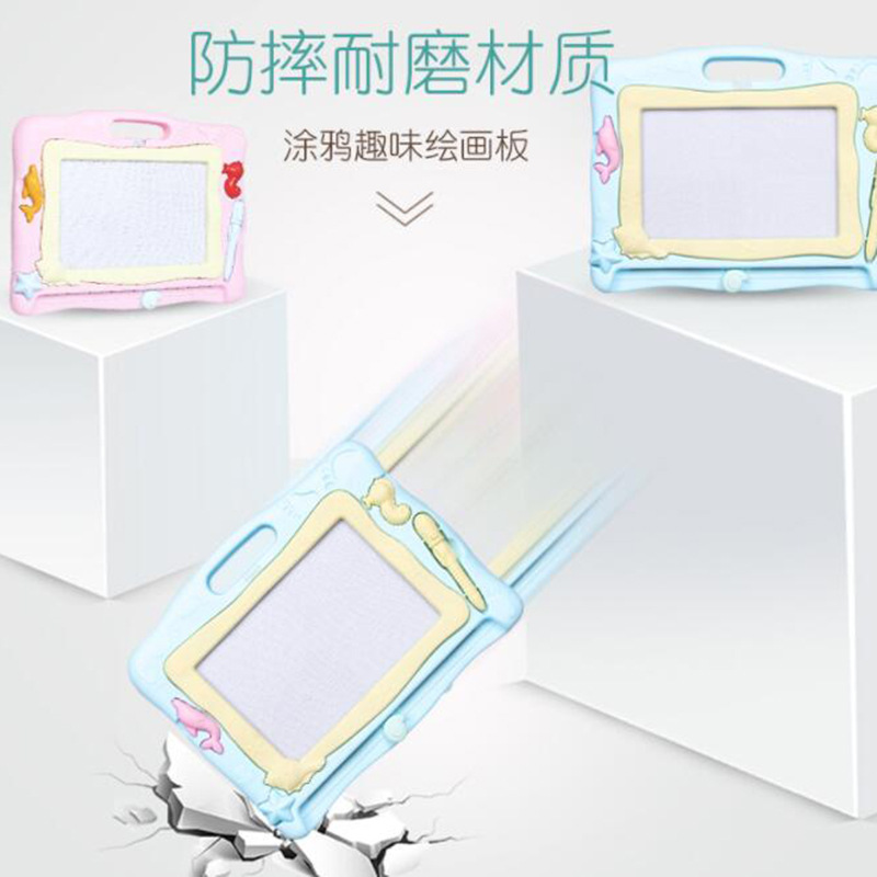 Educational Early Childhood Children Painted Magnetic Drawing Board Sketchpad Toy Baby Graffiti Interactive Kindergarten Gift