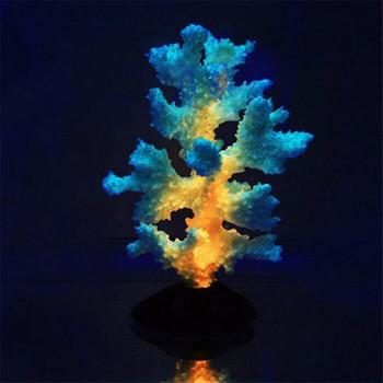 Sztuczna świecąca koral akwarium z roślinami ozdoby silikonowe ukwiał krajobraz akwarium akwarium dekoracyjne akcesoria tanie i dobre opinie CN (pochodzenie) 120g FS947685 Ozdoby z koralami Silicone fish