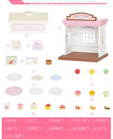 Sylvanian Families Toy Sylvanian Families Dessert GIRL'S Play House Emulate Toy Store Doll 5051