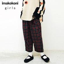 Оригинальные клетчатые повседневные брюки imakokoni женские