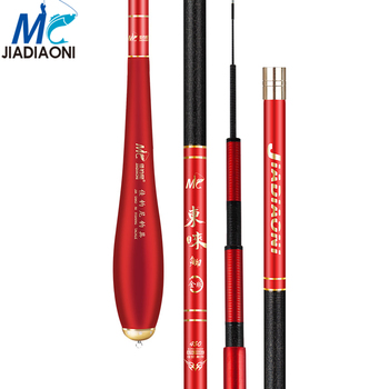 JIADIAONI Fishing Rod Telescopic Fishing Rod High Quality Carbon Fiber Casting Rod Ultra Light For Fishing Rod Red 2.7m-5.4m фото