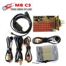 Najlepsza jakość MB gwiazda C3 pełny Chip wsparcie 12V i 24V MB C3 gwiazda narzędzie diagnostyczne MB gwiazda C3 multiplekser Tester