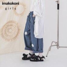 Оригинальный дизайн джинсовые брюки imakokoni в горошек с широкими