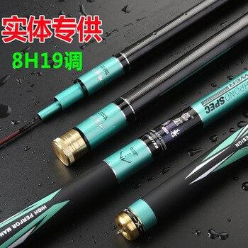 Fishing rod Telescopic Superhard Superlight Super Hard High Carbon Fiber T60 2.7M 3.0M 3.6M 3.9M 4.5M 4.8M 5.4M 5.7M 6.3M