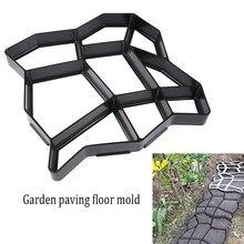 Molde de compresión de plástico para pavimento de jardín, herramienta manual de bricolaje para pavimento de cemento, 1 unidad
