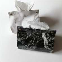Коробка для салфеток из искусственной кожи в европейском стиле