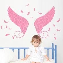 [shijuekongjian] Angel Wing Wall Stickers Vinyl DIY Self-adhesive Feathers Wallpapers for Kids Rooms Kindergarten Decoration