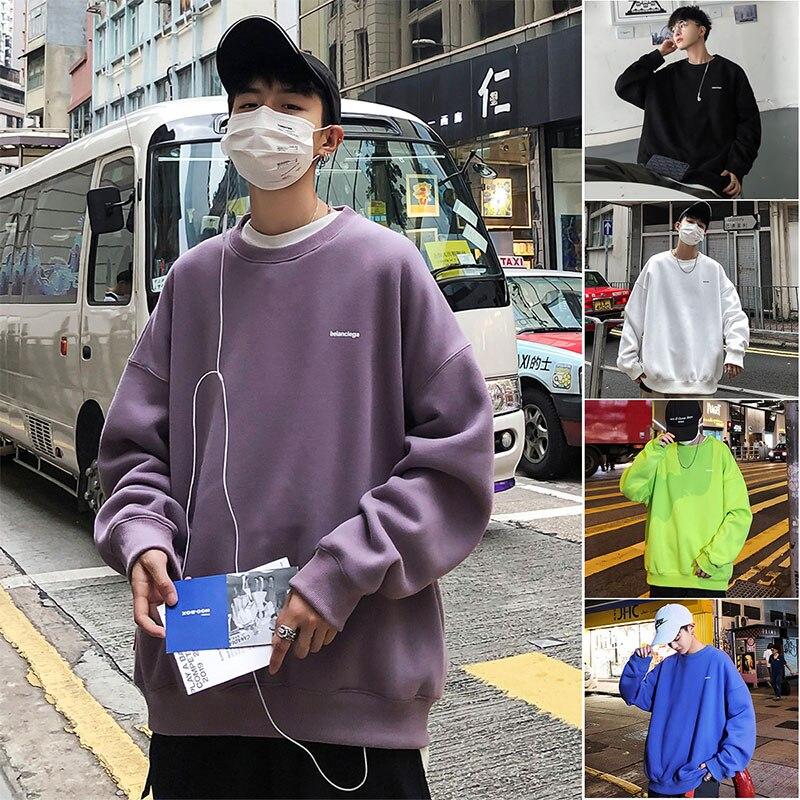 Privathinker Mens Loose Cotton Colorful Sweatshirts Men Hip Hop Print Pullovers Sweatshirts Male 2019 Autumn Fashion Hoodies New