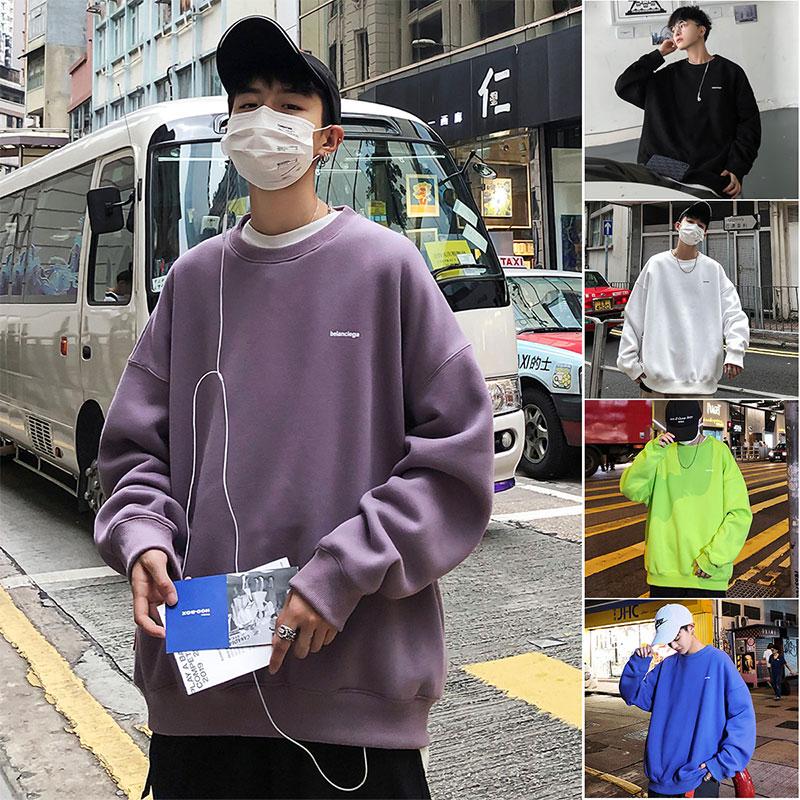 Privathinker Mens Loose Cotton Colorful Sweatshirts Men Hip Hop Print Pullovers Sweatshirts Male 2020 Autumn Fashion Hoodies New
