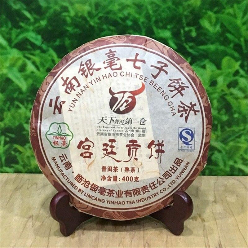 2007 Year Chinese Lincang Gongting Royal YUN NAN YIN HAO CHI TSE BEENG CHA Puer Yunnan 400g Pu'er Puerh Shu