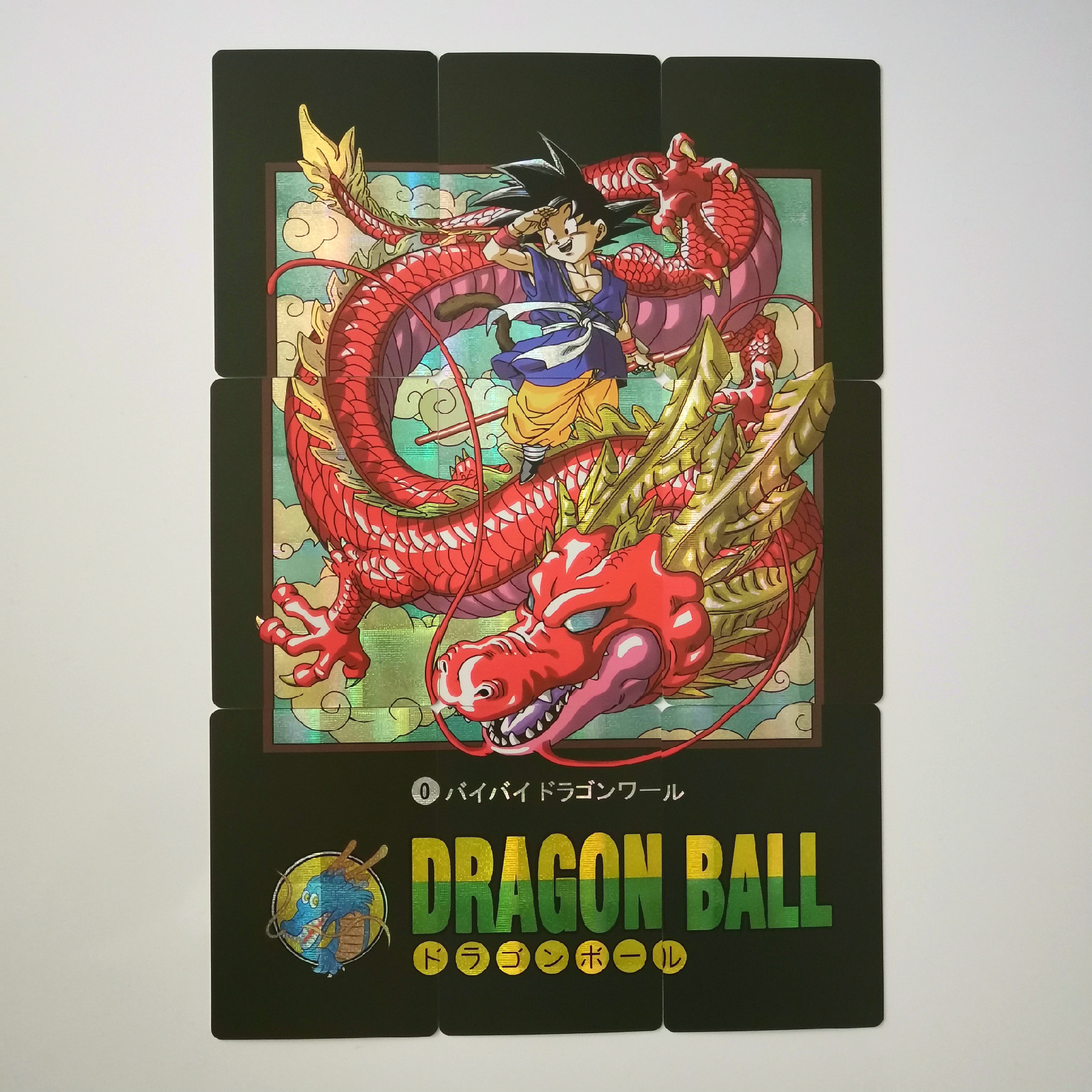 27pcs Dragon Fist Ball Limited To 5 Sets Heroes Battle Card Goku Super Game Collection Cards
