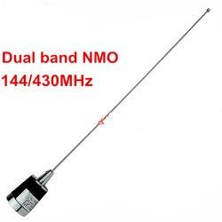 dual band 144/430MHz NMO whip antenna car roof NMO whip antenna 144/430MHz dual band NMO vehicle antenna