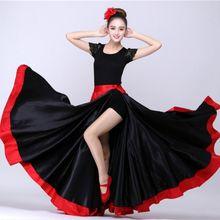 Атласная танцевальная юбка танго планета современная одежда