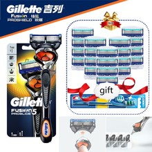 Razor-Blade Gillette Fusion Proglide Manual-Shaver Men-Machine For Shaving
