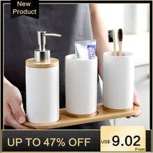 Керамическая бамбуковая чашка держатель для зубной щетки аксессуары