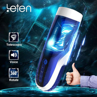Leten 4D Vagina Male Masturbator Automatic Rotate Telescopic Moaning Real Pussy Suck Sex Machine Flashlight Sex Toys for Men 18+