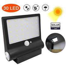Outdoor Garden Light Solar Landscape Light Motion Sensor Magnetic Waterproof LED Lamp Garden Porch Wall Light 5.5V 230mAh