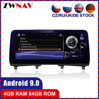 4+64B Octa Core Android 9.0 Car multimedia Player For Lexus RX 2020 car GPS navi stereo audio radio tape recorder Wifi head unit