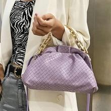 New Thick Chain Clutch Dumpling Clip Purse Bag Fashion Pu Leather Women's Designer Cloud Shoulder Crossbody Bags Female Handbags