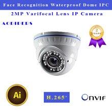 Câmera impermeável da abóbada da lente h.265 h.264 dos apoios exteriores infravermelhos da câmera 1080 p ip do reconhecimento da cara 2.8-12mm para a câmera de segurança