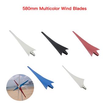 580mm wysokiej wytrzymałości turbiny wiatrowe ostrza wiatrak z włókna nylonowego akcesoria do generatora 300 400 600W tanie i dobre opinie 580mm Wind blades Generator energii wiatru 300 400W 600W 410W 1 4m 2m s 13m s 3 or 5 Nano nylon glass fiber -40~+80 degree
