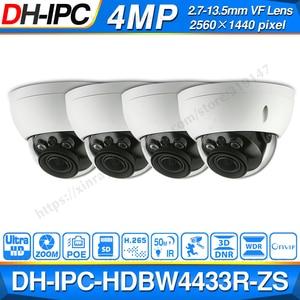 Image 1 - סיטונאי DH IPC HDBW4433R ZS 4mp IP מצלמה 4 יח\חבילה IP CCTV מצלמה עם 50M IR טווח Vari מוקד רשת מצלמה אקספרס חינם