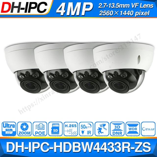 סיטונאי DH IPC HDBW4433R ZS 4mp IP מצלמה 4 יח\חבילה IP CCTV מצלמה עם 50M IR טווח Vari מוקד רשת מצלמה אקספרס חינם