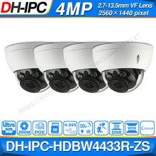 En gros DH IPC HDBW4433R ZS 4mp IP caméra 4 pièces/lot IP CCTV caméra avec 50M IR gamme vari focus réseau caméra expédition Express