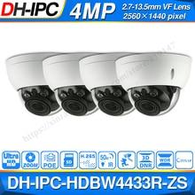 Großhandel DH IPC HDBW4433R ZS 4mp IP Kamera 4 teile/los IP CCTV Kamera Mit 50M IR Bereich Vari Fokus Netzwerk kamera Express Versand
