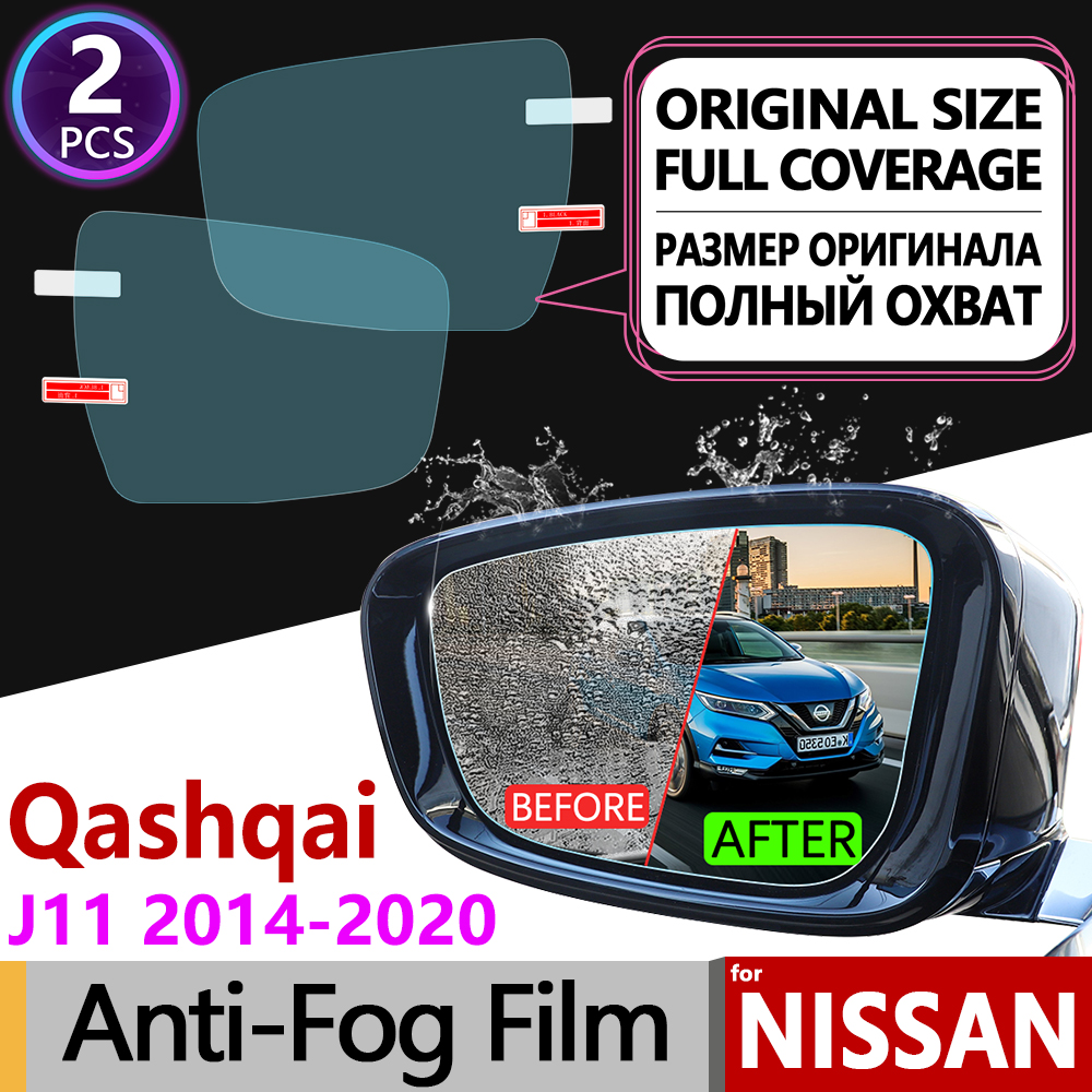 for <font><b>Nissan</b></font> <font><b>Qashqai</b></font> J11 2014~2020 Full Cover Anti Fog Film Rearview Mirror Anti-Fog <font><b>Accessories</b></font> Stickers 2015 2016 <font><b>2017</b></font> 2018 2019 image