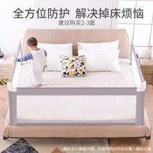 Baby bed guardrail baby safety fence  big bed rails shatter-resistant baffle universal bed fence