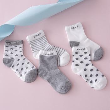 0-3Y 5 Pairs/lot Infant Baby Socks Cute Summer Breathable Mesh Sock Cotton Newborn Boys Girls Short Socks - D, 3M