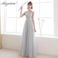 Gray Yarn Skirt Evening Dresses Qi Pao Women Chinese Traditional Clothing Dress Cheongsam Modern Bridesmaid Gown Robe Orientale