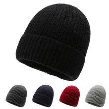 Новая модная шапка осень зима тюрбан бини для теплых женщин