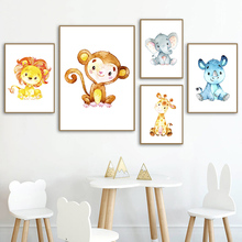 Monkey Lion Elephant Cobra Cute Cartoon Wall Art Print Canvas Painting  Nordic Posters And Prints Pictures Baby Kids Room