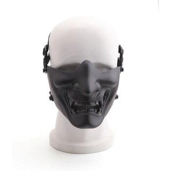 New Half Face Mask Airsoft Costume Halloween Cosplay BB Evil Demon Kabuki Samurai Half Face Mask