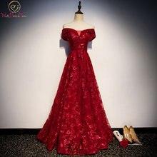 Женское вечернее платье с блестками Бордовое открытыми плечами